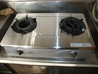 比維修更划算~林內RTS-N201S二口內焰瓦斯台爐1台~有(給)舊機送基本安裝~林內RTSN201S二口內內焰瓦斯台爐