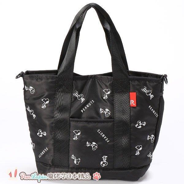 (現貨在台)日本正品ROOTOTE 優質刺繡 手提包 尼龍 方型包 隨身包 托特包 SNOOPY 史努比 黑色