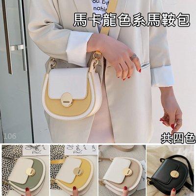 韓國連線 馬卡龍 復古 皮革 側背包 小側背包 斜背包 馬鞍包 方包 肩背包 小方包 包包 女包 托特包 女生包包