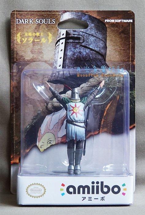【月光魚 電玩部】現貨全新 amiibo 太陽戰士 索拉爾 黑暗靈魂 DARK SOULS 系列 NFC NS