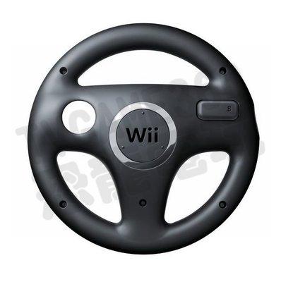 【二手商品】任天堂 Wii WiiU 黑色 原廠賽車方向盤【台中恐龍電玩】