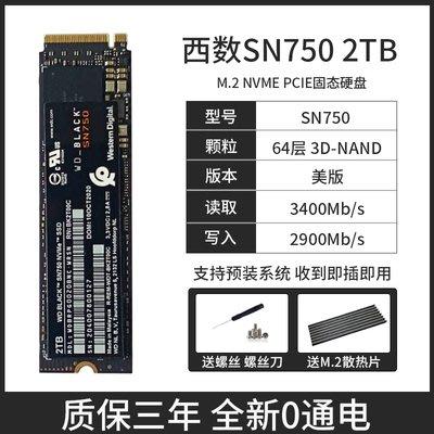 硬盤WD/西部數據 SN750 1T 黑盤 M2 NVME 臺式固態硬盤 有 SN850 2TB