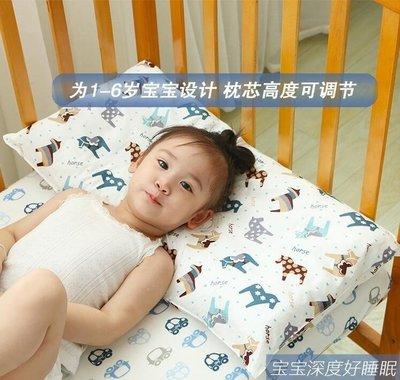 ZIHOPE 兒童透氣枕頭純棉嬰兒0-1-3-6歲2幼兒園寶寶夏季夏天小孩四季通用ZI812