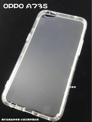 OPPO A73S 防震空壓殼 矽膠套 軟殼手機保護套 保護殼 背蓋 手機殼(灰)(透)