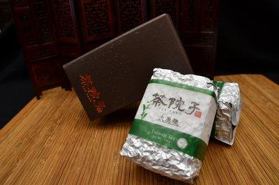 【茶院子】 茶農自產自銷 【大禹嶺極品高冷茶】免運  茶葉沖泡