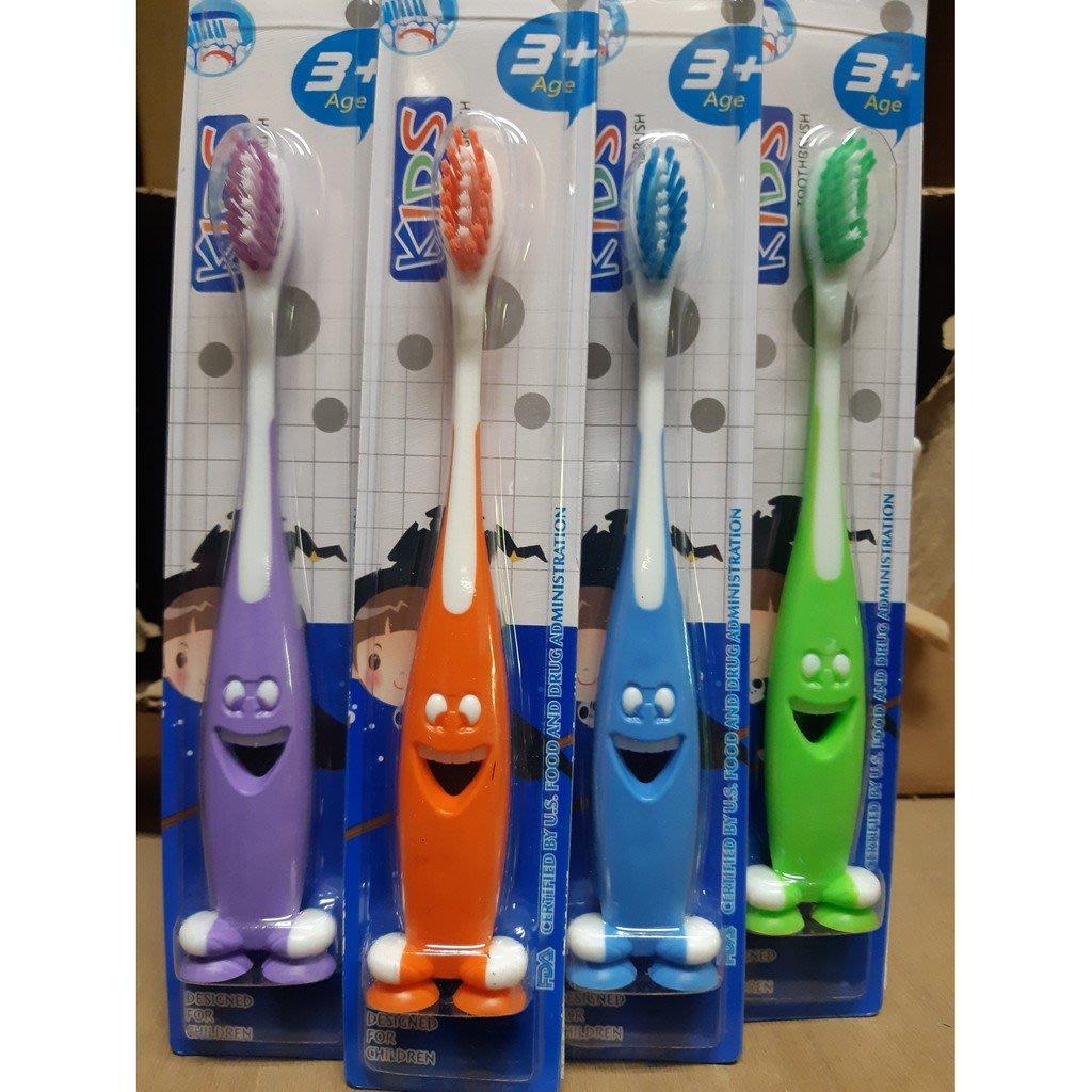 兒童吸盤牙刷