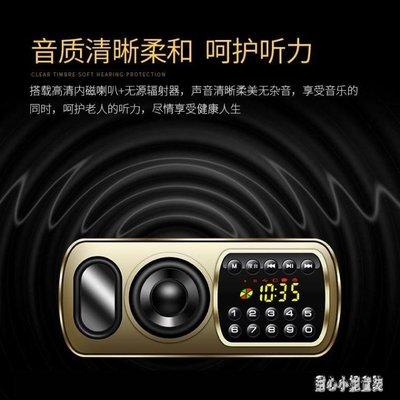 收音機 收音機老人老年人新款迷你隨身聽u盤兒童音樂數碼 nm10149