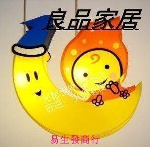 【易生發商行】月亮船女孩吊燈兒童燈兒童房燈飾燈具兒童臥室吊燈卡通F6337