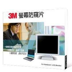 【全新公司貨,含稅附發票】3M 19.0吋 Wide 16:10寬螢幕防窺片(408.0x255.2mm)