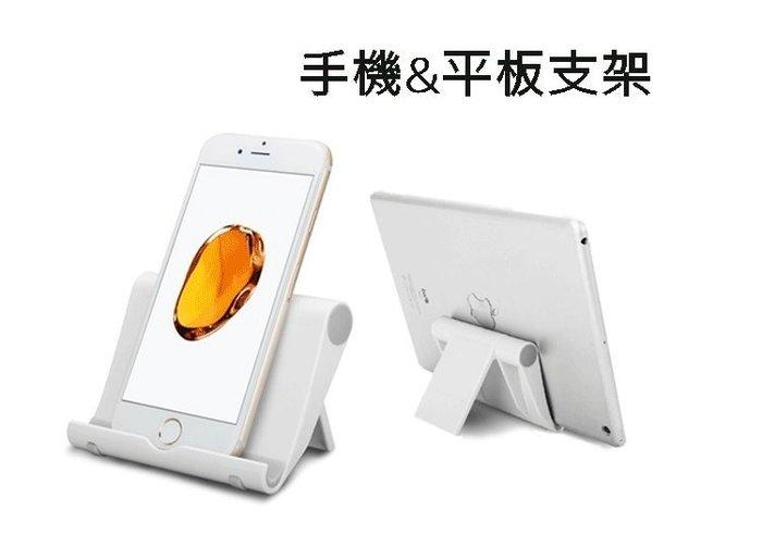 追劇必備~手機/平板 懶人支架 桌面多用隨意調整高度支架 I phone/I pad4/三星/sony/htc