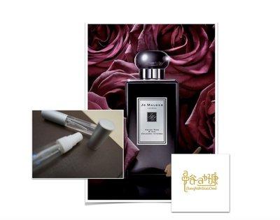 【曼谷A好康】Jo Malone 黑瓶 絲絨玫瑰與烏木4ml分裝淡香精 芳醇古龍水