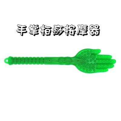手掌拍痧按摩器(8入)-矽膠拍痧板家用按摩保健用品73pp275[獨家進口][米蘭精品]