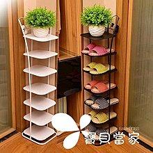 優生活♥鞋架多層簡易現代簡約經濟型家用客廳省空間多功能收納鐵藝鞋柜子