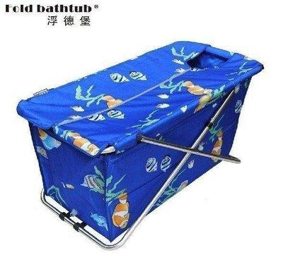 【格倫雅】^泡泡更健康 浮德堡折疊浴缸泡澡桶沐浴桶非充氣浴缸非木桶12020[g-l-y63