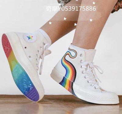 Converse Chunk Taylor All Star 1970S 彩虹色 帆布鞋現貨 170821C