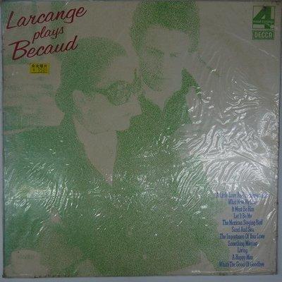 合友唱片 Larcange Plays Becaud  黑膠 LP 面交 自取