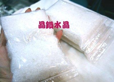 『純天然水晶量販』純天然海鹽~淨化.消磁水晶必備-300公克裝-乾淨包裝