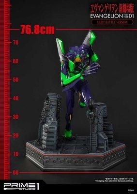 【精選】Prime 1 Studio UDMEVA-01NB 45寸 EVA 劇場 初號機 夜戰版 接單【哆啦小鋪】