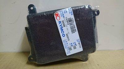 光陽 KYMCO 原廠 正公司 GP125 CUE GP2 空濾 空氣濾清器 海綿 正廠零件2020年後原廠取消黑色外層濾棉