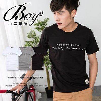 BOY2小二布屋-短袖T恤韓版簡約休閒...