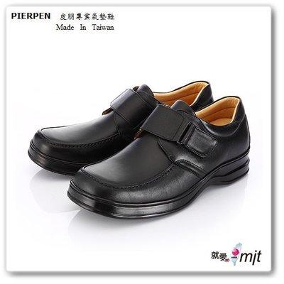 皮朋鞋業 2020年新款奈米紳士牛皮氣墊鞋-黏帶款 原價2980 5折成本價 非la new
