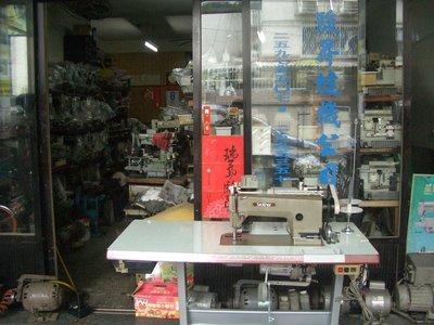 【縫紉機/針車】日本製BROTHER兄弟牌工業用平車【可加裝新品  車縫補助輪組】
