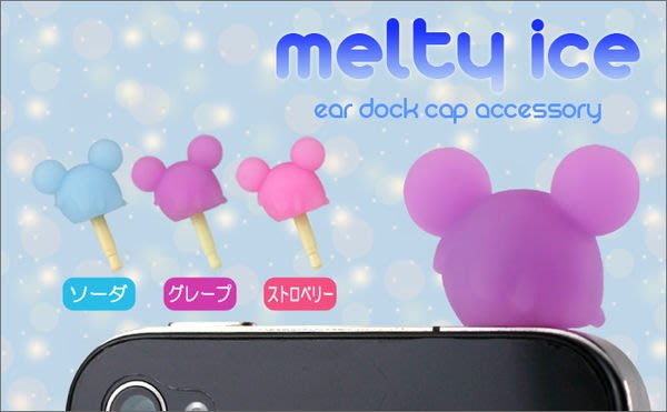 《Greens selection》迪士尼 溶化冰棒造型米奇 / 米老鼠頭 耳機防塵塞/手機塞
