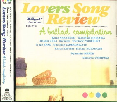 K - LOVERS SONG REVIEW a Ballad Compilation - 日版  中西圭三 米倉利紀