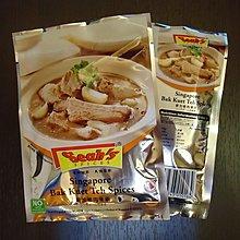 新加坡特產~新加坡美食~☆Seah's香氏肉骨茶湯料☆現貨供應~立即寄出~