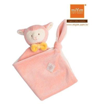 【小糖雜貨舖】美國 miYim 有機棉安撫巾 - 羊羊