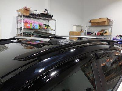 (小鳥的店)納智捷 2017-20 U5 WHISPBAR 低風阻 橫桿 車頂架 Luxgen