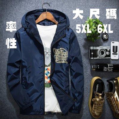 大尺碼加肥加大外套5XL6XL運動風夾克