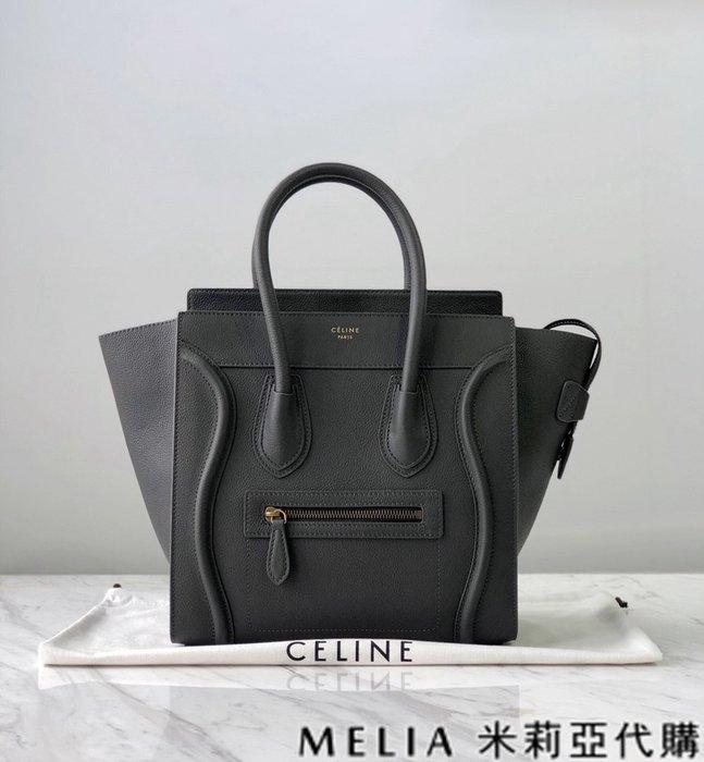 Melia 米莉亞代購 CELINE 瑟琳 0219 19ss Luggage Micro 中號 無背帶 笑臉包 鐵灰色