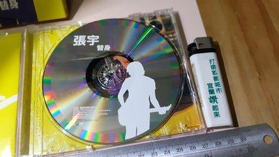 張宇 替身 銘馨易拍重生網 CD019 2001年 CD專輯 二手老CD 保存如圖 特拍讓藏