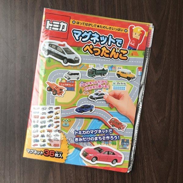 多美車 新款小汽車們 阿卡將 磁鐵書 磁性貼紙書 日本原裝正品