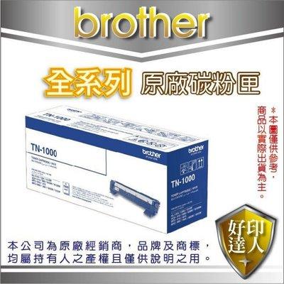 【3隻下標區+好印達人】Brother TN-2360 原廠碳粉匣L2365DW/L2700D/L2740/L2365