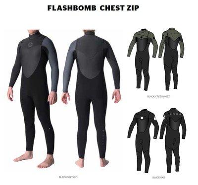 男衝浪防寒衣 Rip Curl Flashbomb 3/2mm Chest Zip Wetsuit Steamer