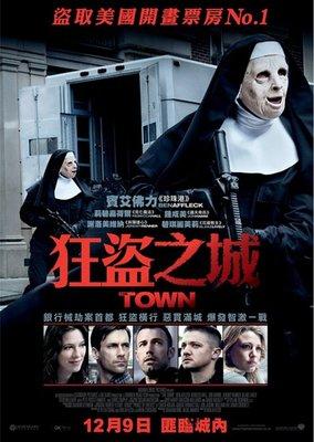 【藍光電影】城中大盜 2011 The Town 98-004