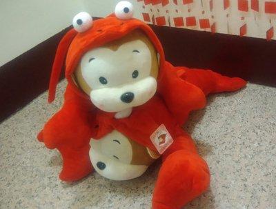 猴子娃娃 ~ 大隻龍蝦娃娃 龍蝦猴 猴子 大蝦猴 蝦猴 龍蝦娃娃  猴子娃娃~Monkey~生日禮物~高鳳可自取
