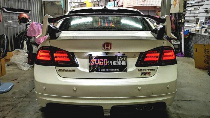 SUGO汽車精品 本田HONDA CIVIC 8/8.5代/喜美八代 專用薰黑光柱尾燈