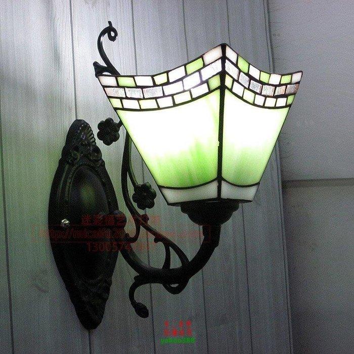 【美學】地中海綠色蒂凡尼新款歐式工藝壁燈浴室鏡前燈具(小號)MX_532