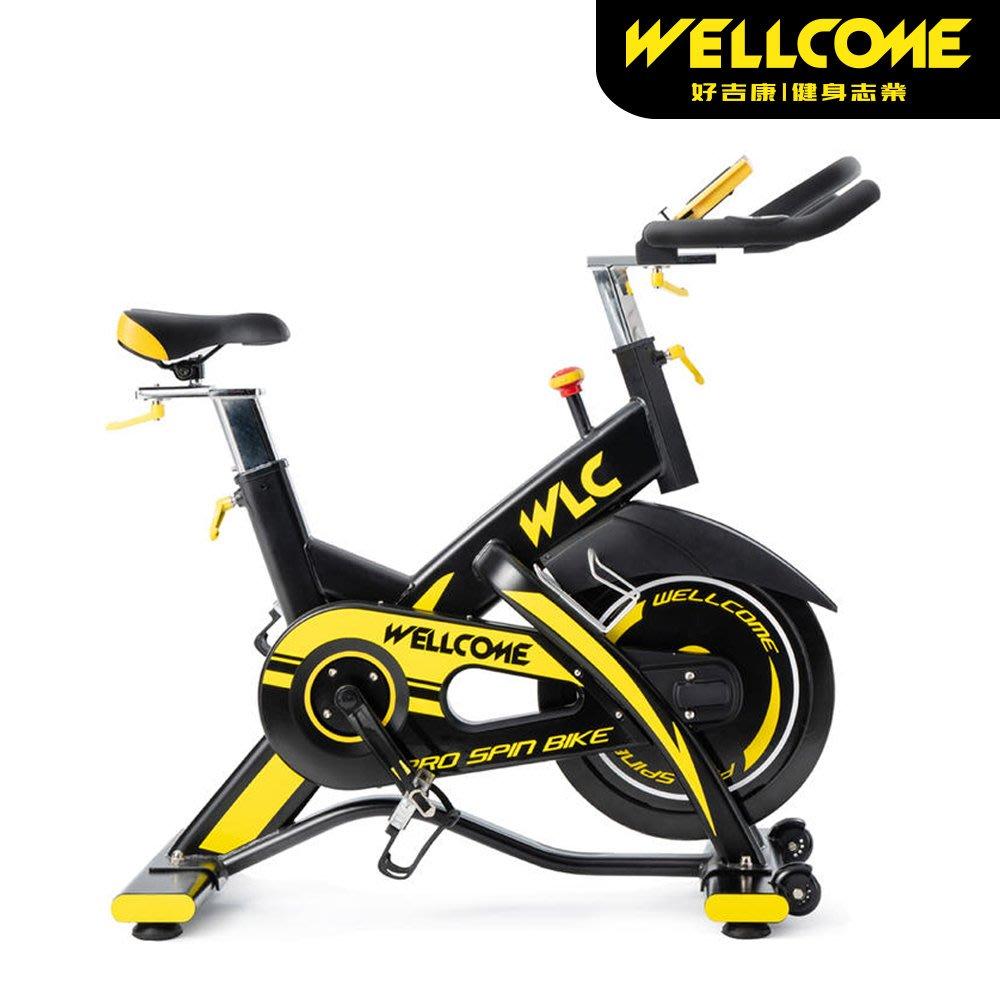 M6磁控飛輪健身車 20kg飛輪 磁控系統 靜音皮帶 飛輪單車 室內腳踏車 立式車 好吉康健身志業