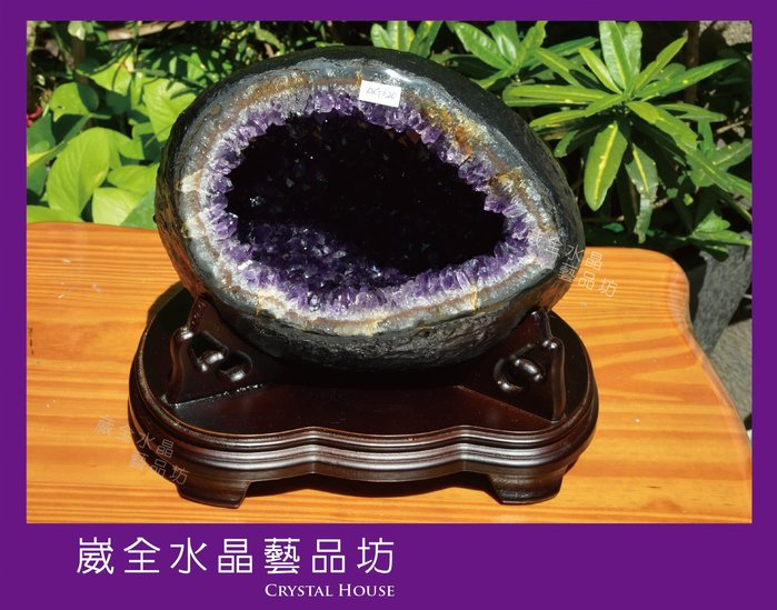 【崴全水晶】頂級 🌟紫爆🌟 天然 烏拉圭 紫晶洞 9 kg ※ 風水石 鎮宅 招財