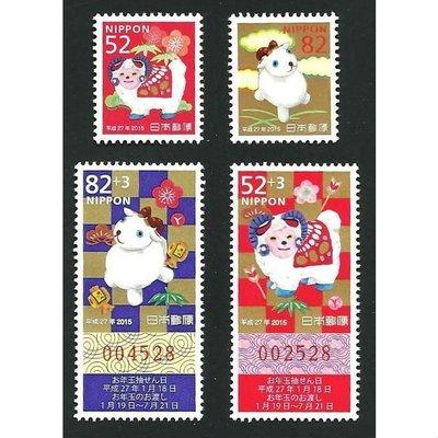 【萬龍】日本2015年生肖羊郵票4全