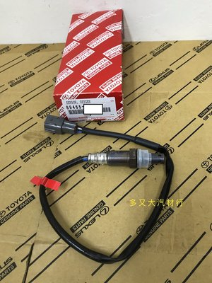 🔅多又大🔅TOYOTA專賣 CAMRY(2.0) 02年-,含氧感知器(前) 全新正廠品