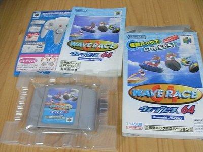 【小蕙館】N64日版卡帶 ~ WAVE RACE 水上摩托車 ~ 振動版 (盒裝)