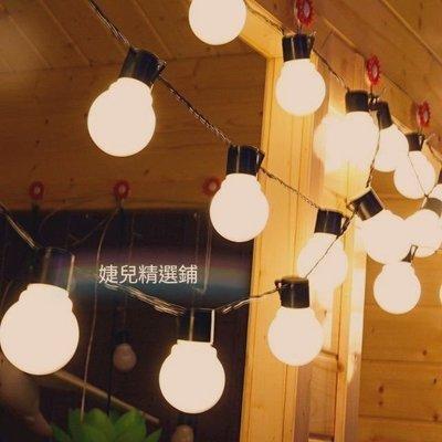 暖光大圓球燈,長度5公尺20個燈【電池款】5cm大圓球LED燈串 現貨-立即出貨