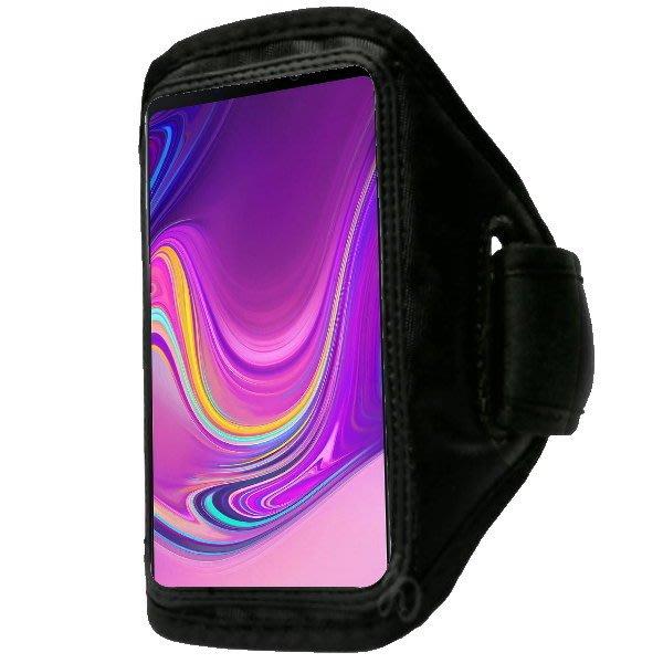 Samsung Galaxy A9 6.3吋d 路跑 簡約風 運動臂套 運動臂帶 運動臂套 運動手機保護套