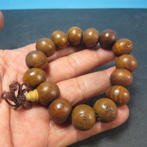 【競標網】天然漂亮美洲綠檀14mm手珠(超低價起標、價高得標、限量一件、標到賺到)
