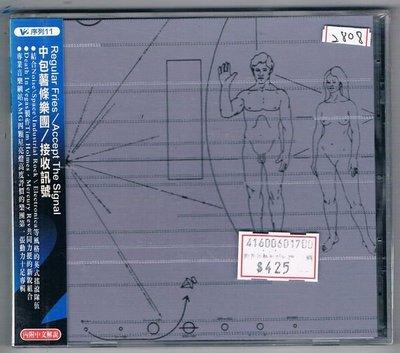 [鑫隆音樂]西洋CD-中包薯條樂團Regular Fries:接收訊號Accept The Signal(全新)免競標